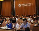 2014第三届中国医药冷链物流峰会