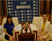 2016(第二届)中国医疗器械供应链峰会——胡学英女士专访实录