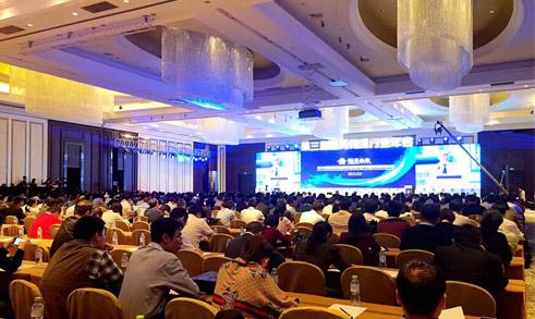 2016国际医药供应链峰会在海口盛大举行!
