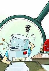 仿制药质量和疗效一致性评价工作政策问答