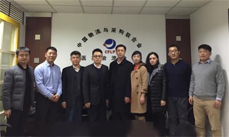 秦玉鸣在京会见了吉林省经济技术合作局一行领导