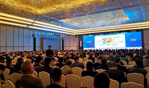 """""""重新链接""""第六届中国药品冷链物流峰会在杭州召开"""