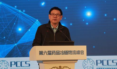 崔忠付:中国药品冷链物流的现状与趋势