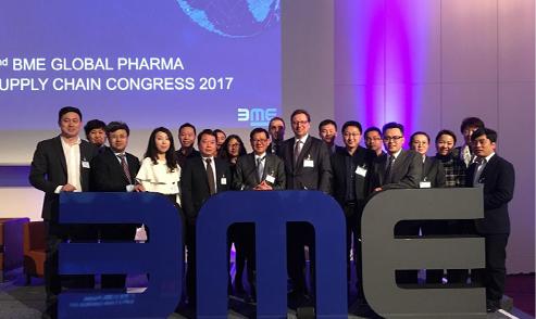 崔忠付出席第二届全球医药供应链大会