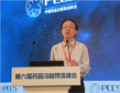刘小平:药品GSP与冷链管理