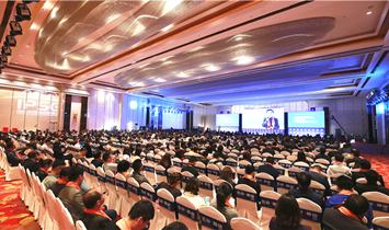 2017(第四届)中国医药物流行业年会在上海召开